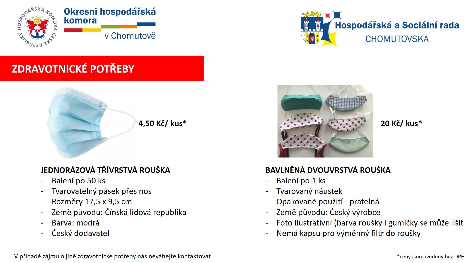 https://www.ohkcv.cz/2020/11/13/zdravotnicke-potreby/